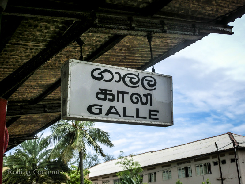 Galle Train Station Sign Sri Lanka ooaworld Rolling Coconut Photo Ooaworld