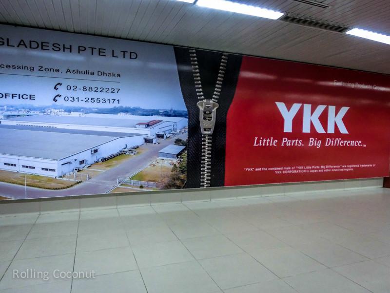Bangladesh Dhaka YKK Airport Ad ooaworld Rolling Coconut Photo Ooaworld