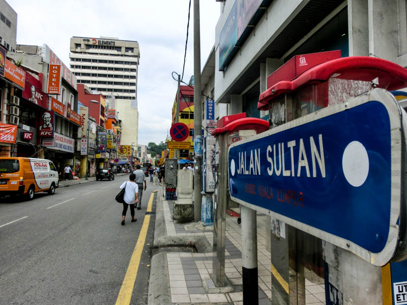 Jalan Sultan Kuala Lumpur photo ooaworld Rolling Coconut