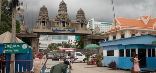 cambodia border land photo ooaworld Rolling Coconut