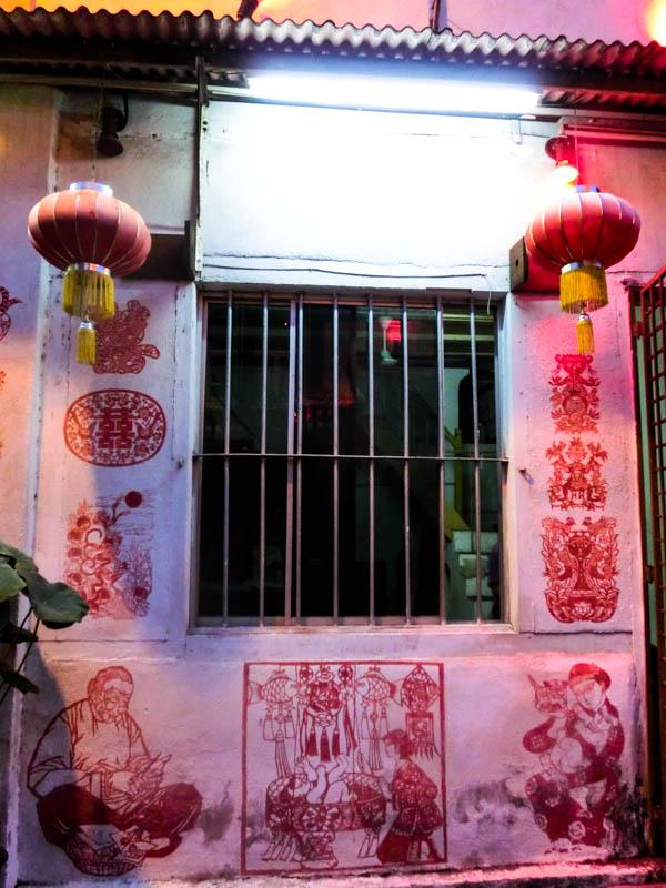 Chinese house Melaka Malaysia photo ooaworld Rolling Coconut