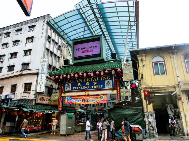 Petaling Street Kuala Lumpur Malaysia photo ooaworld Rolling Coconut