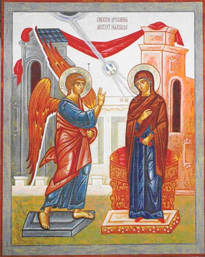 Annunciation to the BVM, observe the Holy Spirit descending