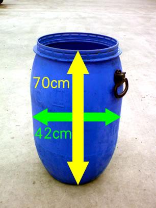 PP樽(直径42cm-高さ70cm)