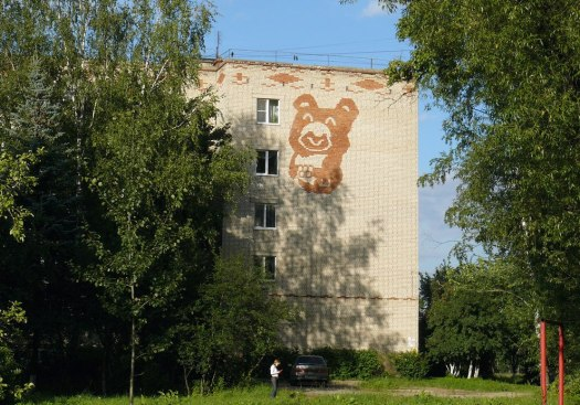 Akademika Korolyova Street area, Khotkovo