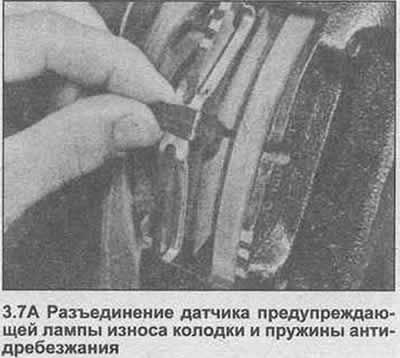 Передние тормозные колодки — осмотр и замена (Опель Омега ...