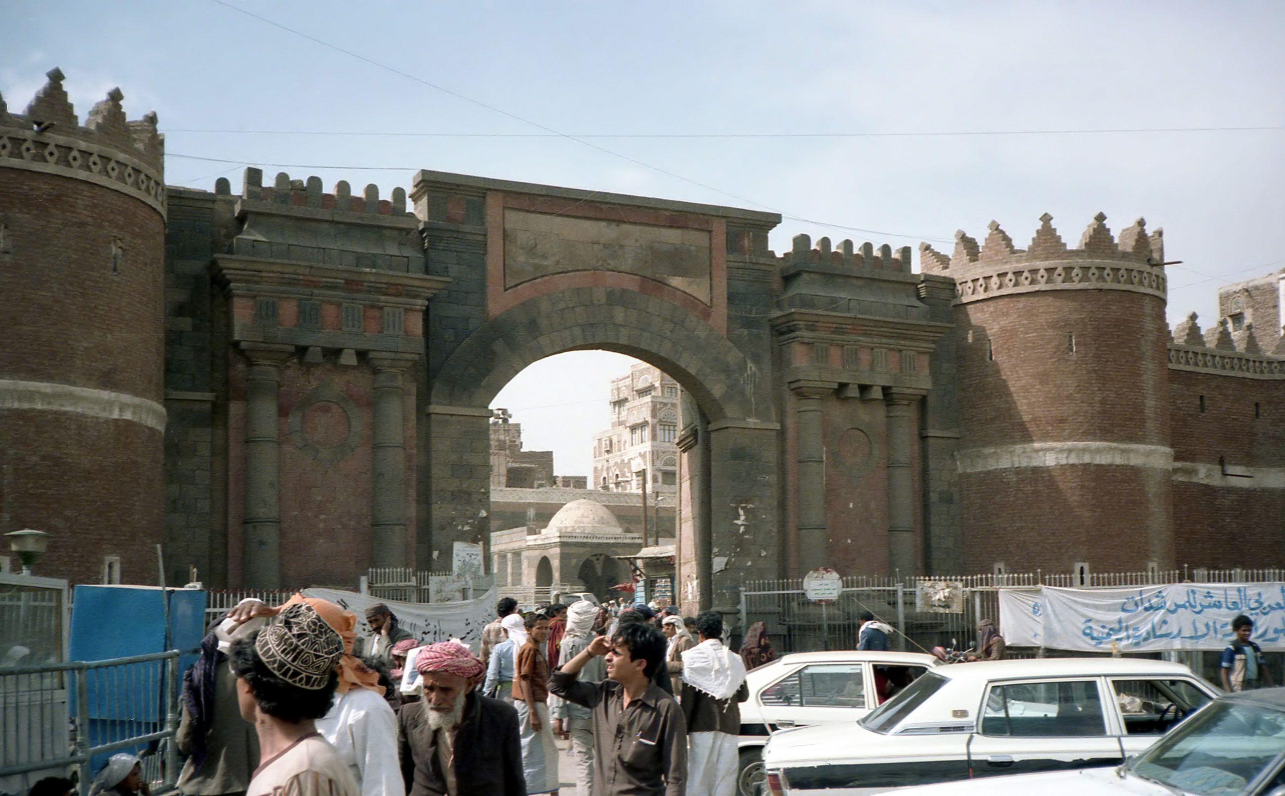 Image of Yemen
