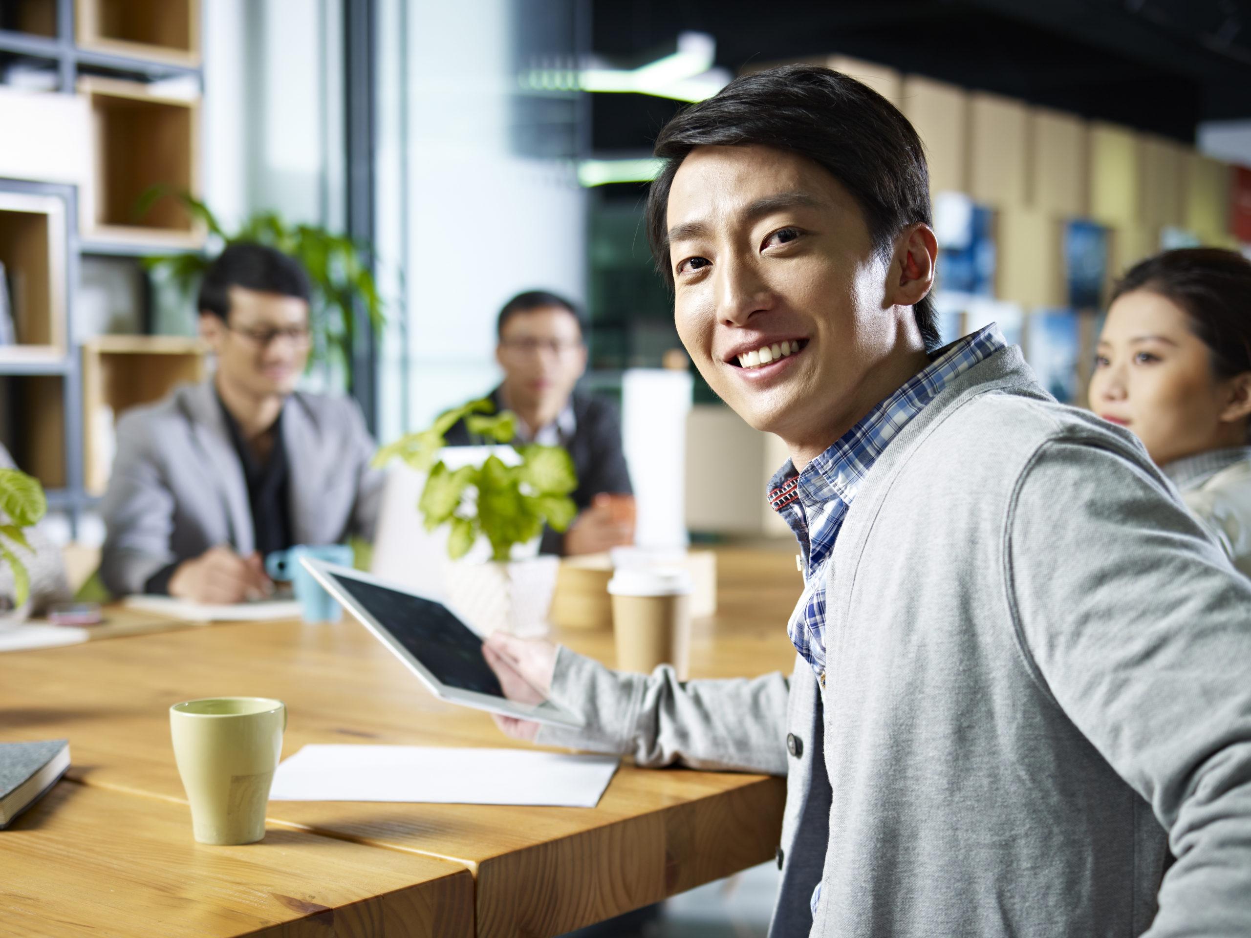 world bank group internship