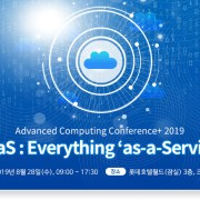 ZDNet XaaS: Everything as a Servie