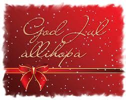 Operalogg önskar allihopa God Jul