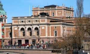 Stockholm operastad med direktlänkar