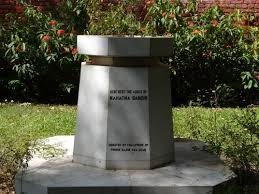 Raj Ghat: Gandhis aska vid Aga Khans palats i Pune