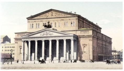 Bolschoi Theater in Moskau, Giclée-Druck erhältlich bei Allposters