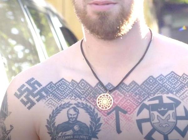 disqualifying af tattoos