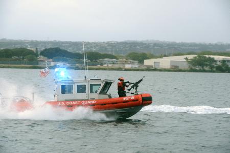 us coast guard station honolulu in hawaii