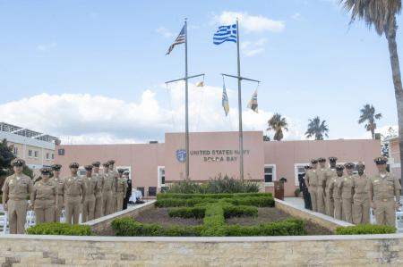 nsa souda bay in greece