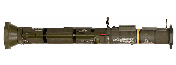 rocket launcher used by army rangers