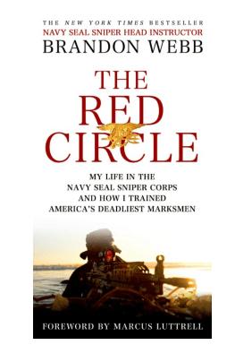 the red circle brandon webb