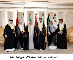 Gulf Cooperation Council's prospects and associates policies for Pakistan