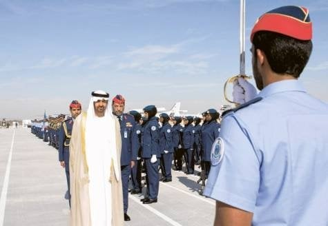 UAE 37th Air Force and Air Defence Unification Day Unity Day