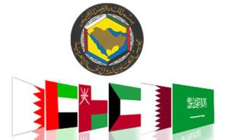 New horizons in the Gulf Cooperation Council: a Comparative Study