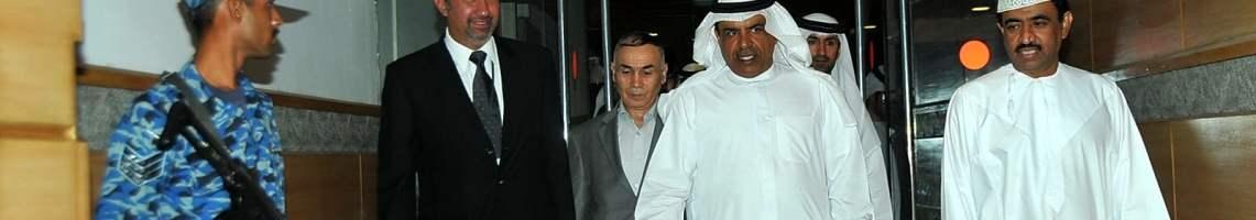 Ambassador-designate of UAE arrives in Islamabad