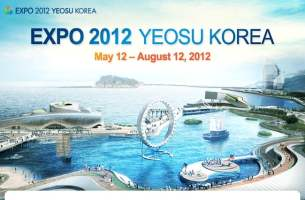 UAE Aesthetic Participation in EXPO 2012