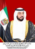 UAE Federal Budget 2013