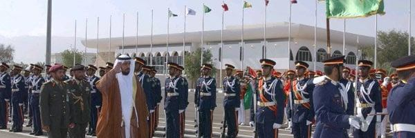 37th UAE Armed Force Unification Day