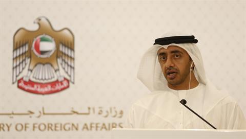 Role of UAE Mass Media and its Regulatory Bodies