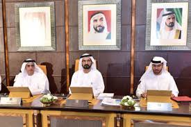UAE ICT Strategy 2021
