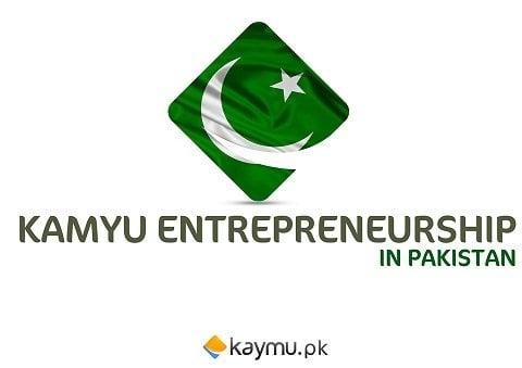 Entrepreneuer