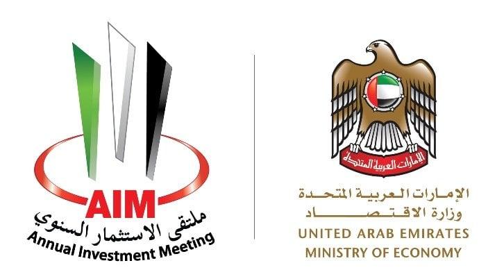 aim+ ministry logo 2014