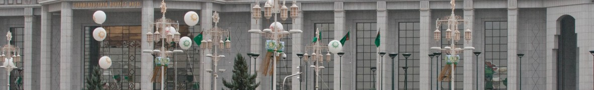 Turkmenistan-Pakistan Bilateral Relations: New Height & New Opportunities