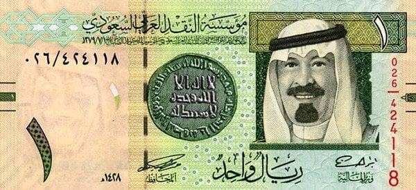 Historical chart of Pak rupee exchange rate vs Saudi Riyal