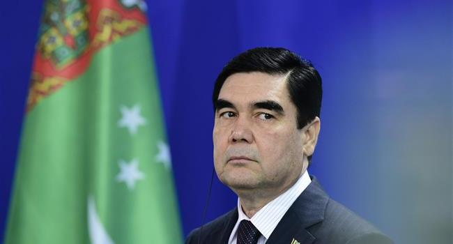 Presidential Election of Turkmenistan 2017