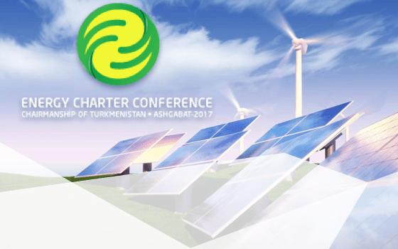 Energy Charter Forum 2017