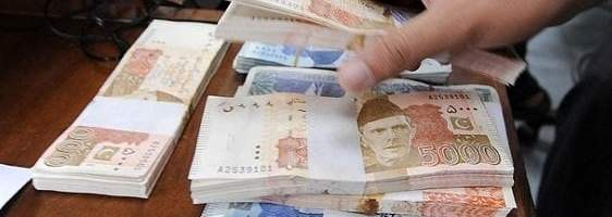 Pakistan currency limit for travelers raised to Rs10000