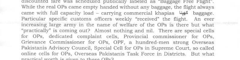 Attention! Overseas Pakistanis