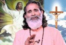 Religious conversion by deceit