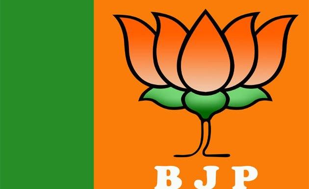 BJP symbol