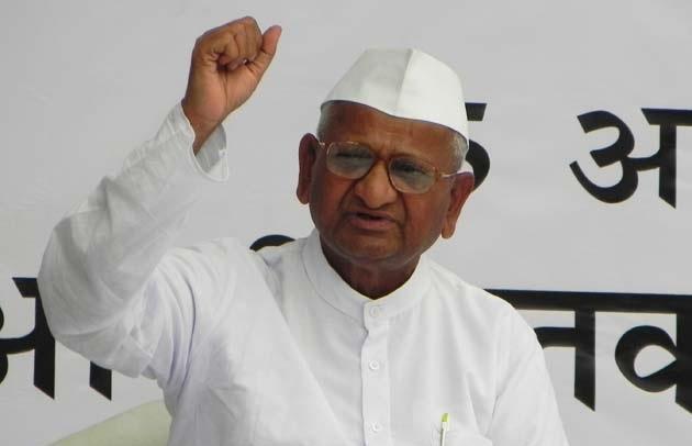 Anna Hazare at Jantar Manatar
