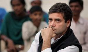 rahul-gandhi-congress-party