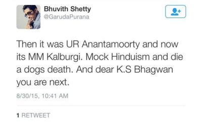 Bhuvith Shetty