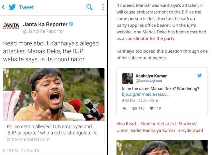Janta Ka Reporter news report