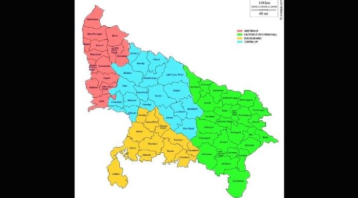 Uttar Pradesh split into smaller states