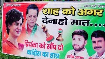 Congress election poster