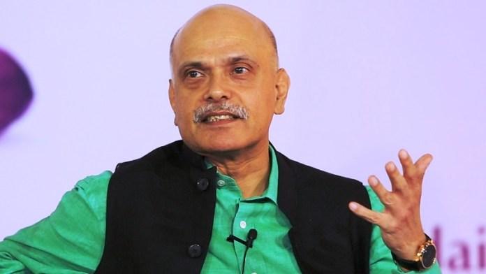 Raghav Bhal