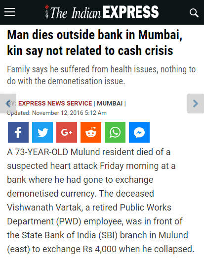 Man died due to demonetisation - fake news