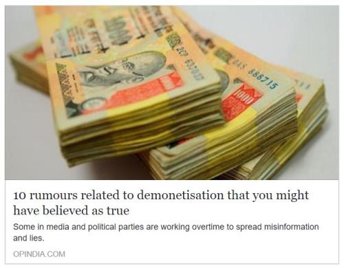 10 rumours related to demonetisation that you might have believed as true
